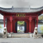 Chinese botanical garden of Montreal