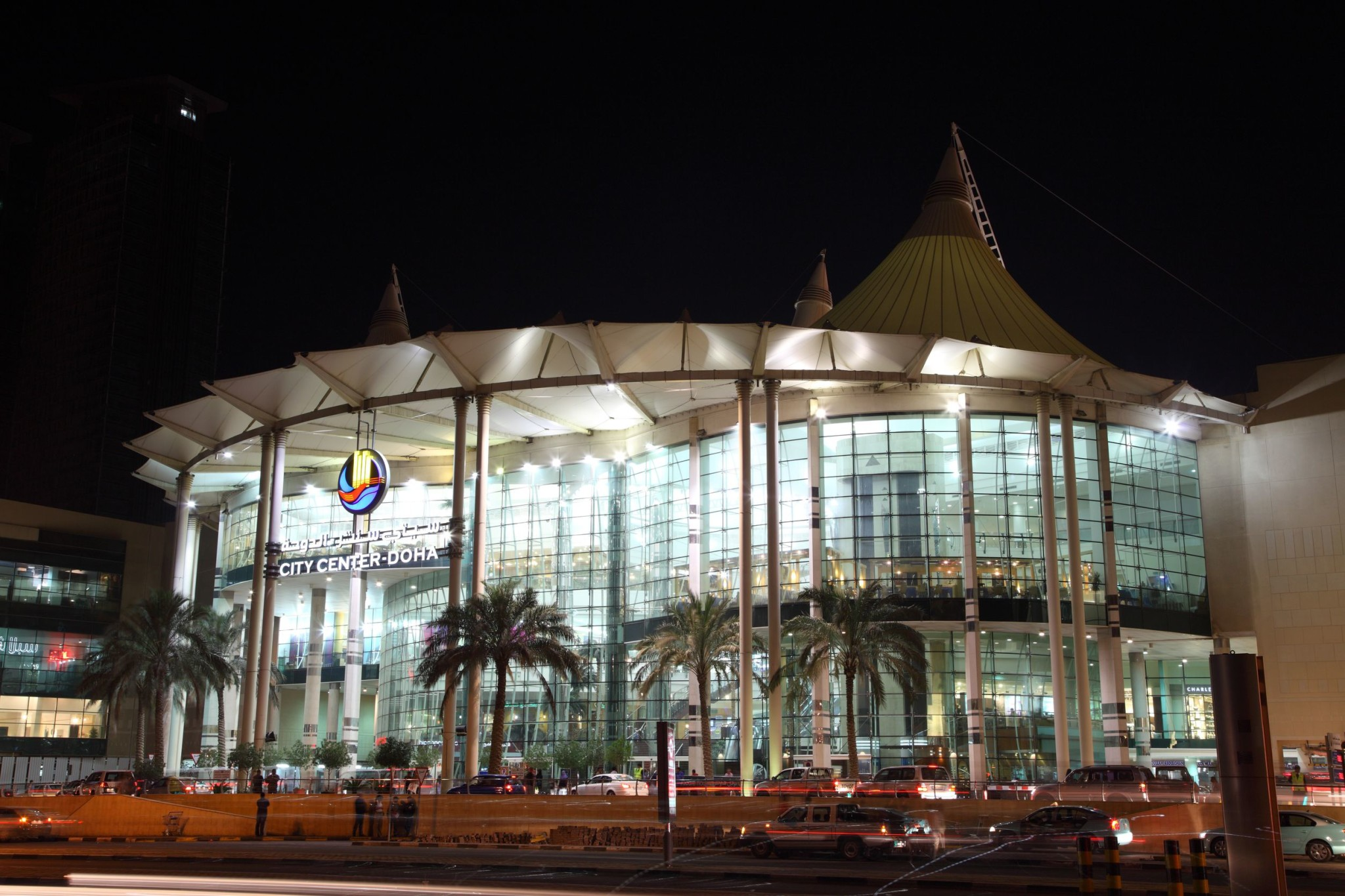 City Center Mall downtown in Doha, Qatar