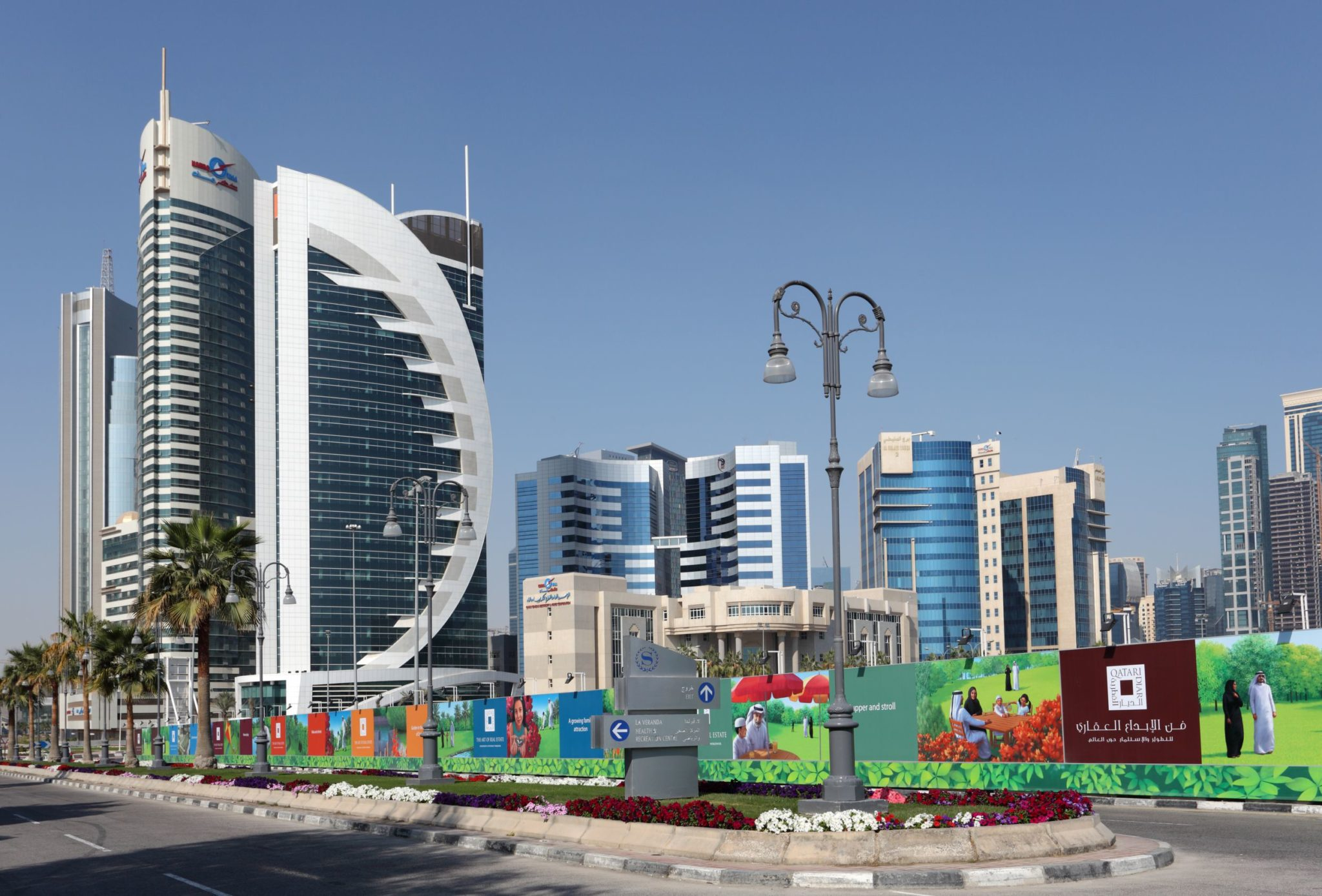 New Doha downtown district, Qatar