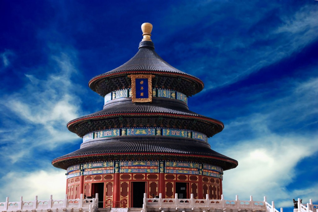 Temple of Heaven in Beijing China 1024x685 Beijing Layover