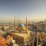 Mohammed el-Amine Mosque in Beirut Lebanon
