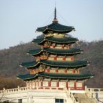 Seoul pagoda South Korea 150x150 Layover At Seoul Gimpo Airport, South Korea